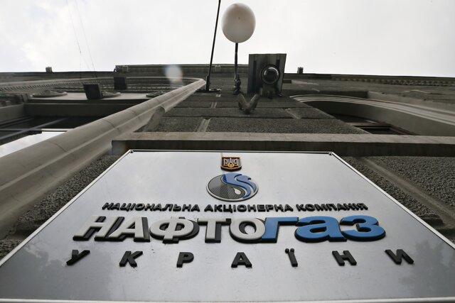 Стокгольм рассудит «Газпром» и«Нафтогаз» 31марта