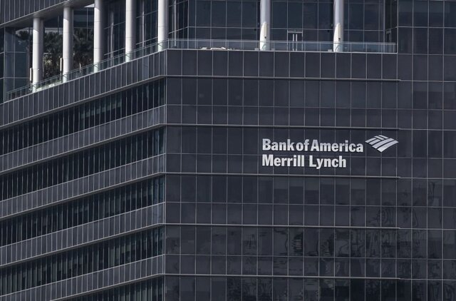 Прибыль Bank ofAmerica увеличилась на6,6% благодаря торговле облигациями