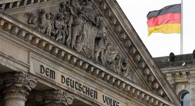 Германия оградит свои компании от госсектора Китая