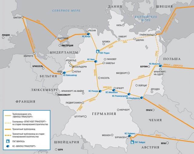 «Газпром» увеличил экспорт газа вЕвропу на16% всамом начале  октября