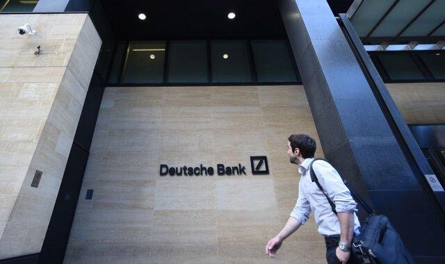 Deutsche Bank согласился платить Штатам $38 млн.