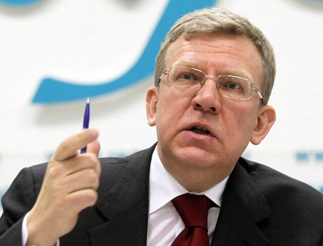 «Эффективность тех ресурсов, которые мы расходуем должна резко повыситься»— Алексей Кудрин