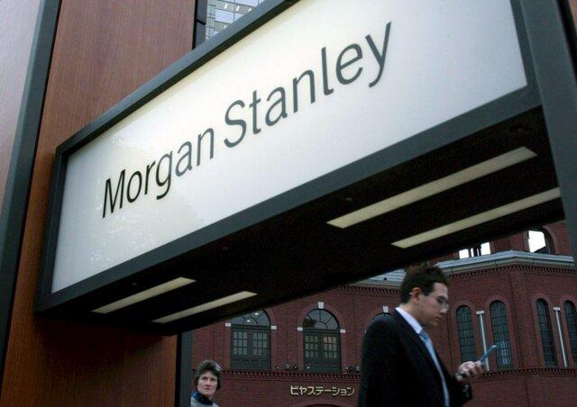 Чистая прибыль Морган Stanley снизилась за9 месяцев на19%
