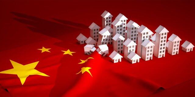 Китай не может остановить рост пузыря в недвижимости