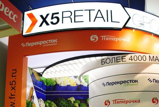 Стоимость акций X5 Retail Group достигла наибольших значений запоследние 5 лет