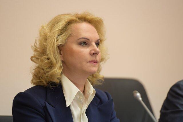 Голикова предлагает уменьшить финансирование «Особых экономических зон»