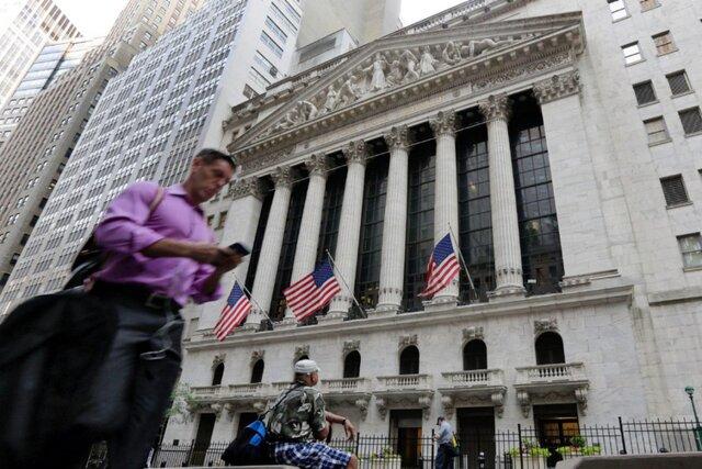 Пользователи иэкспорт, как ожидается, поддержат рост ВВП США втретьем квартале