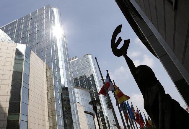 ВВП еврозоны вырос на0,3% вIII квартале