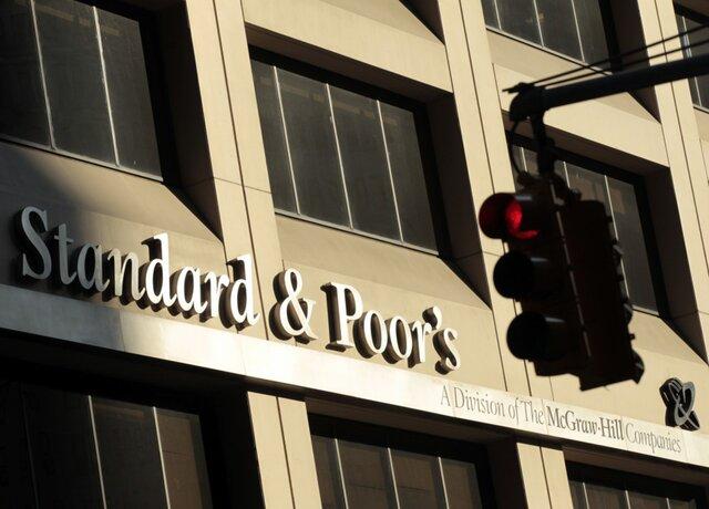 S&P оставило рейтинг Индии науровне «BBB-»