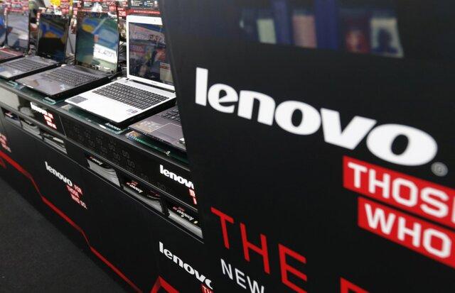 Прибыль Lenovo достигла 330 млн долларов