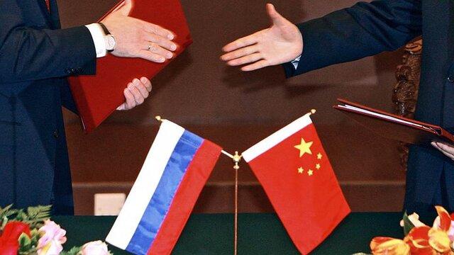 РКИФ иTus-Holdings создают Российско-китайский венчурный фонд