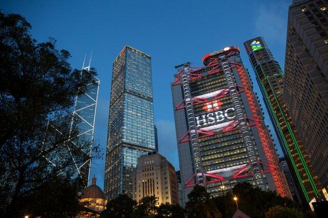 Затри месяца HSBC получил ущерб всумме 204млндолл.