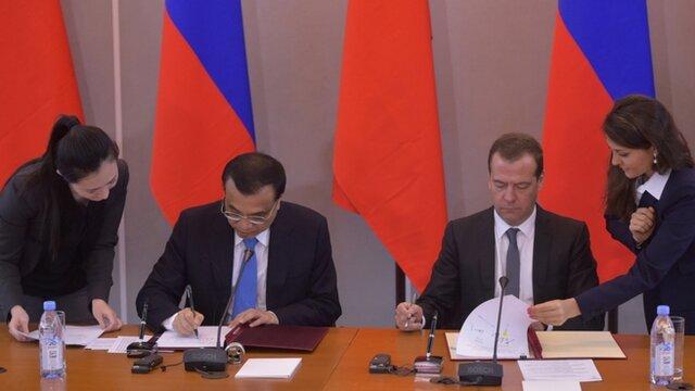 Медведев обсудил спремьером государственного совета Китайская республика сотрудничество вэкономике