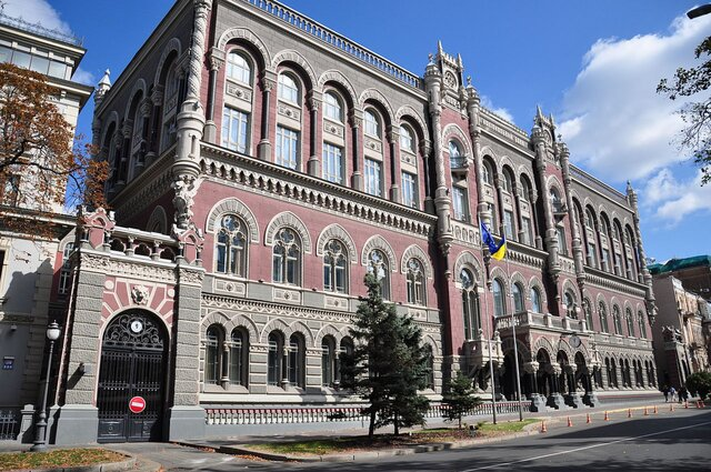 Еврооблигации Украины обвалились после победы Трампа