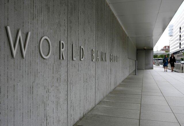 Всемирный банк улучшил прогноз подинамике ВВП Российской Федерации втечении следующего года