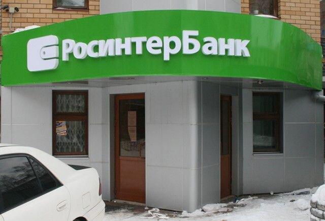 Банк РФ скорректировал материалы поРосинтербанку