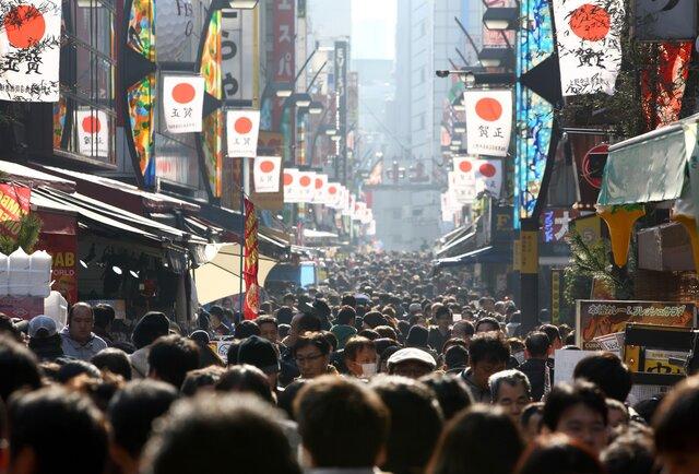 ВВП Японии вырос вIII квартале наполпроцента