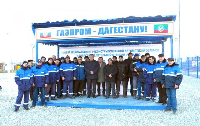 Долг 5-ти республик Северного Кавказа загаз превысил 50 млрд руб.