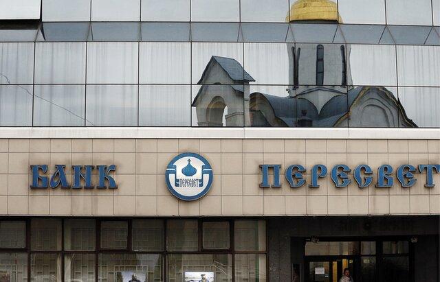 Кредиторы оценили «дыру» вкапитале банка «Пересвет» в85 млрд руб.