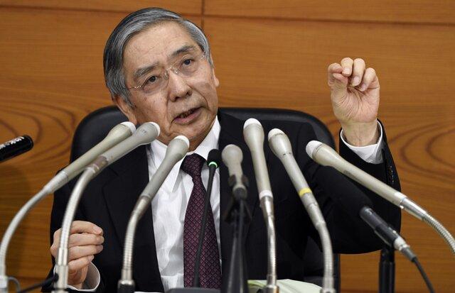 Банк Японии готов купить госбонды пофиксированной ставке внеограниченном объеме