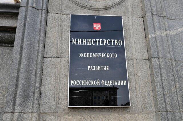ВВП России воктябре снизился на0,5% вгодовом выражении