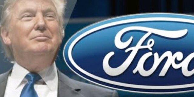 Трамп убедил Форд непереносить производство вМексику