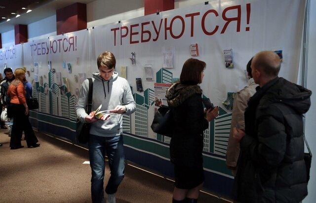 Число нигде неработающих в РФ ксередине осени сократилась на3,6%