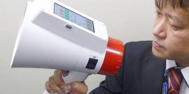 Panasonic выпустит мегафон-переводчик - Фото