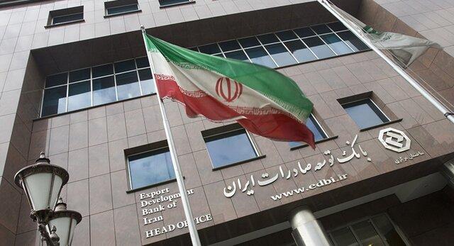 Иранские банки пытаются прорвать изоляцию - Фото
