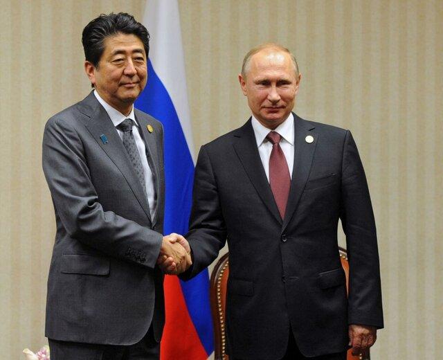 Российская Федерация иЯпония создадут инвестиционный фонд скапиталом $902 млн