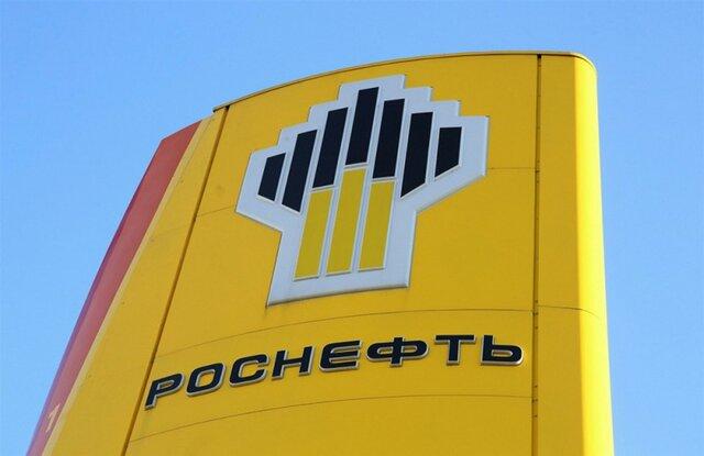 Компания «Роснефть» хочет выпустить облигации насумму 1,071 трлн. руб.