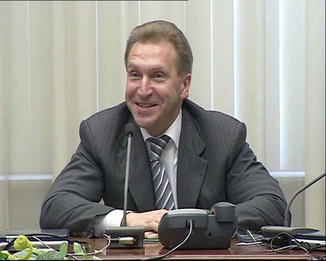Финансовая ситуация в РФ фактически безупречна,— Шувалов