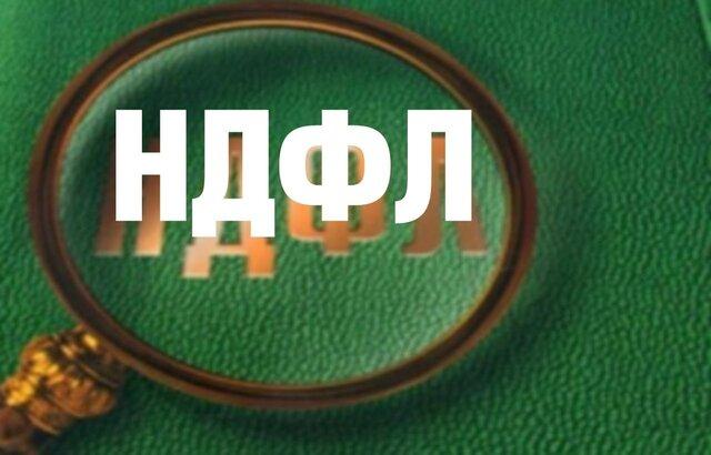 Силуанов объявил, что является сторонником плоской шкалы НДФЛ