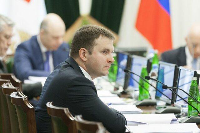 Глава МЭР назвал основные вызовы для экономики РФ