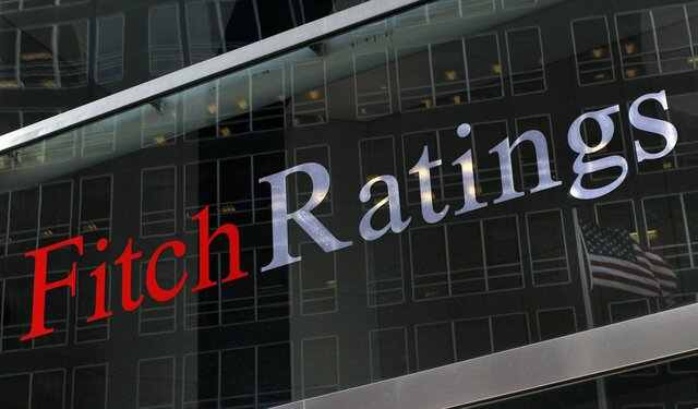 Fitch предсказывает тяжелый год для банков развивающихся стран
