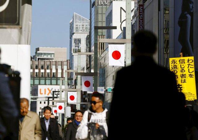 Рост ВВП Японии был резко пересмотрен всторону снижения