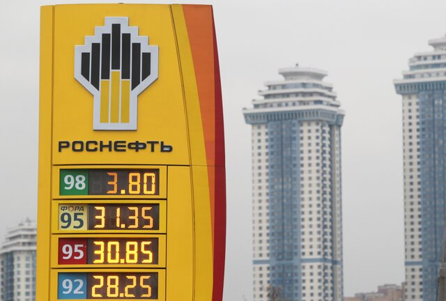 Капитализация «Роснефти» обновила исторический максимум