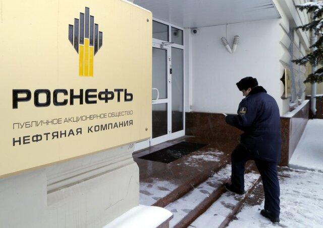 Кремль ответил назаявления США опроверке продажи 19,5% «Роснефти»