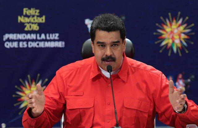 Власти Венесуэлы закрыли границу сКолумбией натрое суток