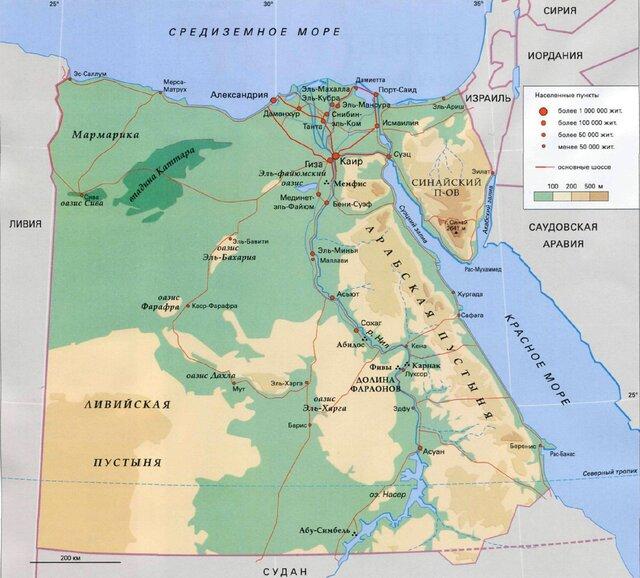 «Роснефть» купит 30% вблоке Шорук нашельфе Египта