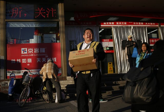 Промышленное производство ирозничные продажи в КНР  показали превосходный  рост