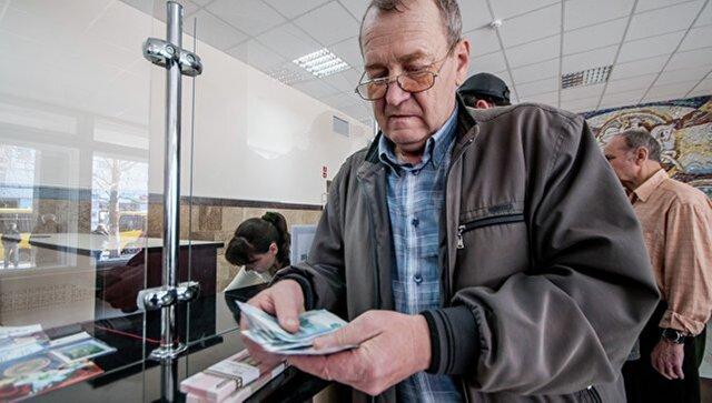 С2019 года в РФ может появиться новая пенсионная система