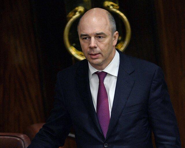 Силуанов сказал, куда пойдут доходы отрастущих цен нанефть