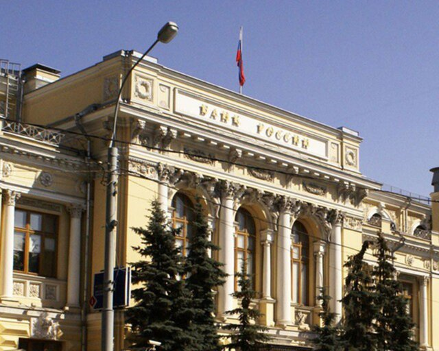 Банк РФ сохранил главную ставку науровне 10% годовых