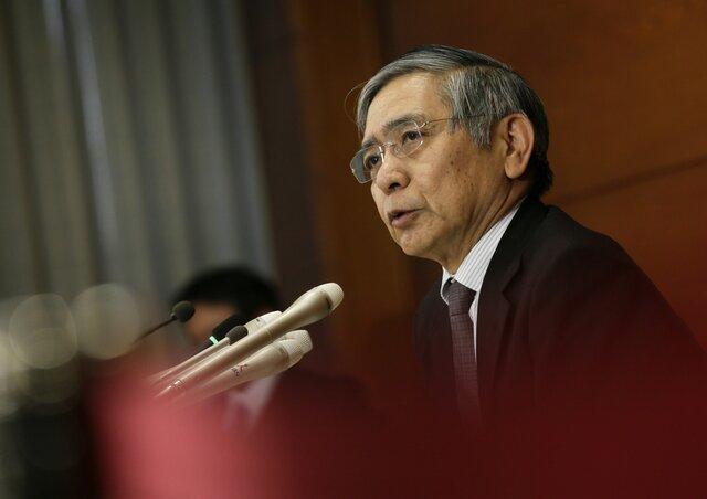 Банк Японии оставил денежно- кредитную политику без изменений
