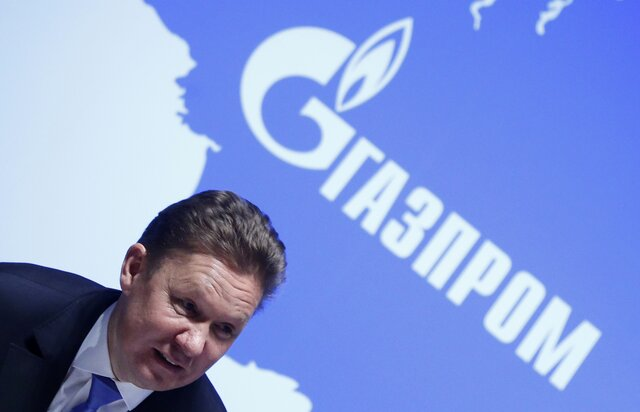 УГазпрома отнимают крупнейшего трейдера вТурции