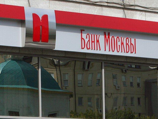 Группа ВТБ выставила украинскийБМ Банк на реализацию