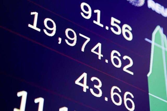 Индекс Dow Jones неожиданно пошел вниз— «Подарок» наРождество