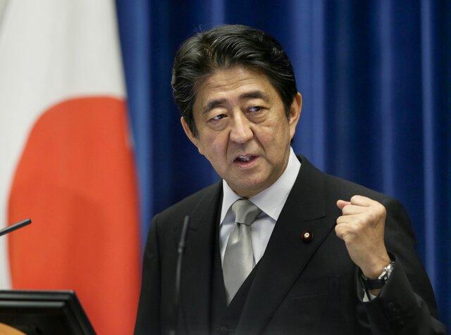 Расходы бюджета Японии в следующем году составят рекордные $830 млрд