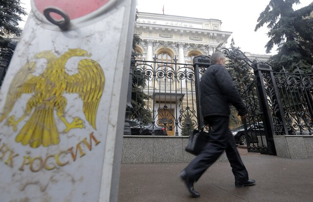 ЦБотозвал лицензии уМежрегионального клирингового банка иНКО «Столичная расчетная палата»